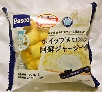敷島製パン Pasco「ホイップメロンパン 阿蘇ジャージー牛乳 ...